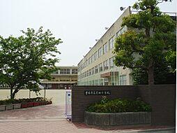 花田小学校(特...