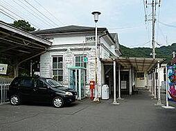 駅加太駅まで6...