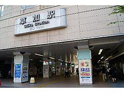最寄駅 東武ス...