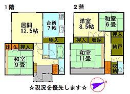 JR函館本線 小樽駅 バス8分 桜陽高校下下車 徒歩3分 4LDKの間取り