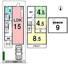 墨染駅 1,980万円