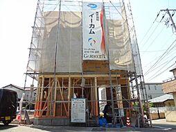神奈川県相模原市中央区南橋本1丁目
