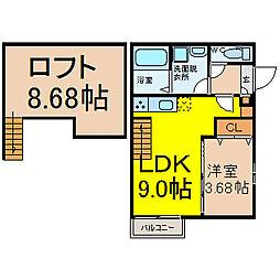 名鉄名古屋本線 東枇杷島駅 徒歩8分の賃貸アパート 2階1LDKの間取り