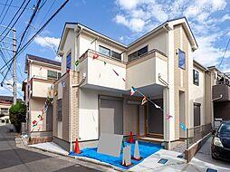 西新井駅 4,680万円