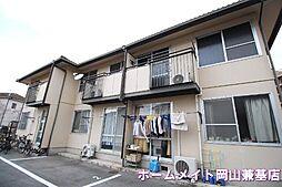 高島駅 3.6万円