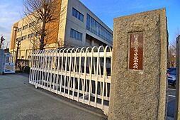 三尻中学校