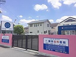 飯田医院(27...
