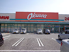 オークワ 橿原常盤店