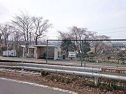 駅常陸津田駅ま...