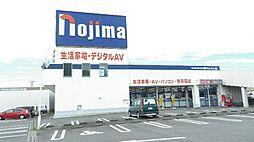 ノジマ大井松田...