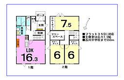 全室洋室3LD...