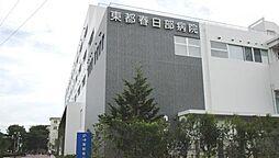 総合病院東都春...