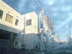 常陽銀行荒川沖...