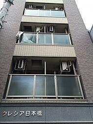 クレシア日本橋[5階]の外観