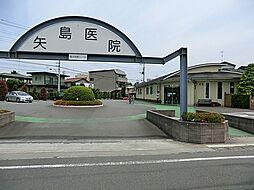 矢島医院 80...