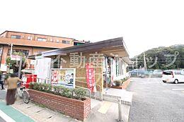 郵便局奈良宝来郵便局まで1031m