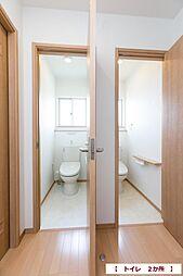 トイレ 2か所