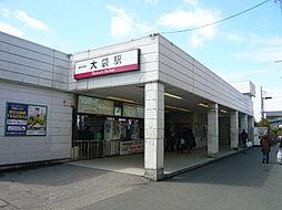 大袋駅2400...