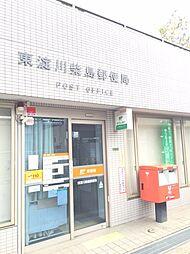 東淀川柴島郵便...