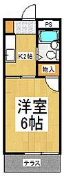 エミュー東村山[1階]の間取り