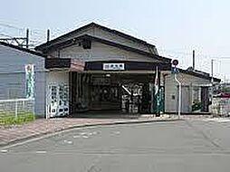 益生駅(近鉄 ...