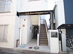 東飯能駅徒歩3分 南西角部屋 クリオ飯能壱番館