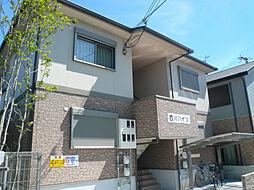 西川ハイツ[101号室]の外観