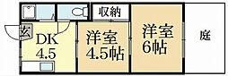 叡和ハイツ[1階]の間取り
