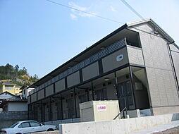 アーク西町[103号室号室]の外観