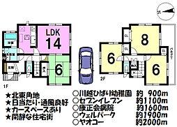 埼玉県川越市大字平塚
