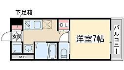 Osaka Metro御堂筋線 新大阪駅 徒歩18分の賃貸マンション 2階1Kの間取り