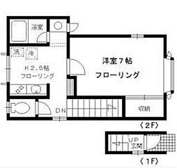 桜台駅 8.0万円
