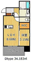 THE HILLS KOKURA[6階]の間取り
