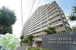 霞ヶ丘2丁目 ライオンズステージ上福岡