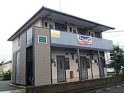 千葉県香取市北3丁目の賃貸アパートの外観
