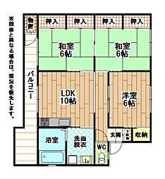 グリーンマンション富野[4階]の間取り
