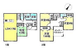安土駅 2,490万円