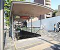 京都市役所前駅...
