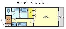 ラ・メールAKAI[2階]の間取り