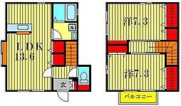 [テラスハウス] 千葉県松戸市栄町西1丁目 の賃貸【/】の間取り