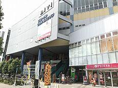 ショッピングセンターBIVI南千住まで1866m
