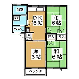フローラルハイツ[2階]の間取り