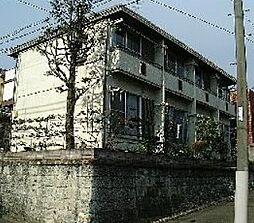 東京都目黒区八雲2丁目の賃貸アパートの外観
