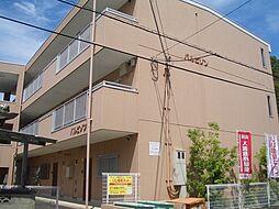 バルビゾン[2階]の外観