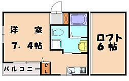 アーニスト和白[2階]の間取り