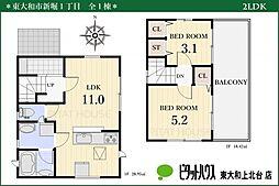 東京都東大和市新堀1丁目1526-4
