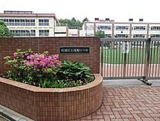 小学校板橋区立桜川小学校まで350m