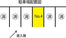 片倉町駅 0.6万円