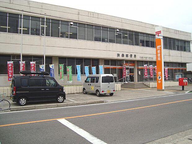 扶桑駅前郵便局860m