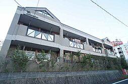 ヒルズサンハイム[1階]の外観